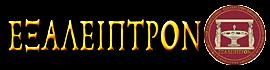 logominipng 1 1 6200b6a81